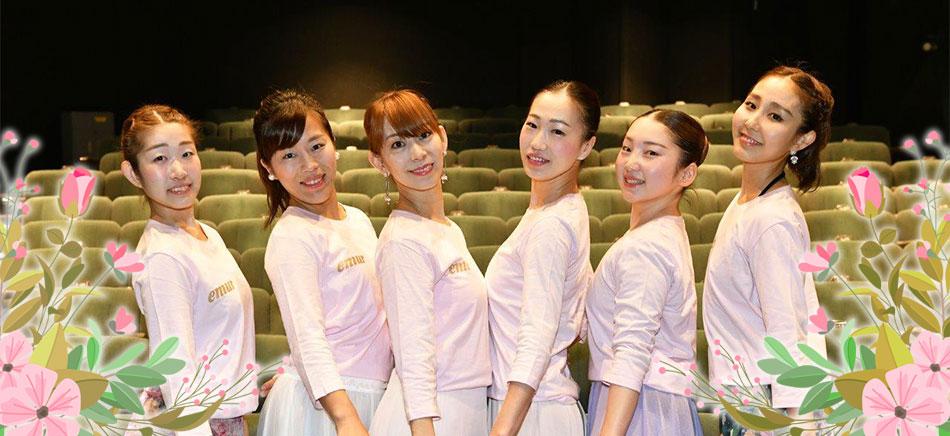 emur ballet school